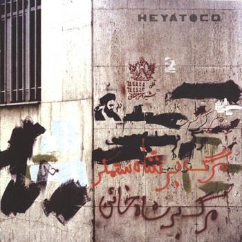 مجموعه تصاویر دیوارنوشته های انقلاب 57