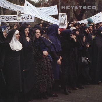 مجموعه تصاویر زنان در انقلاب اسلامی