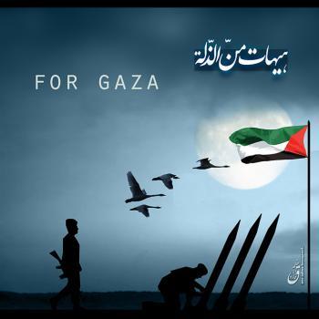مجموعه پوستر با موضوع فلسطین